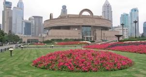 Shanghai Museum Garden