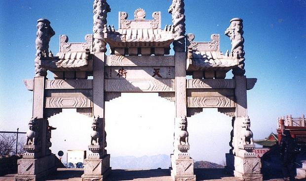 Shangdong