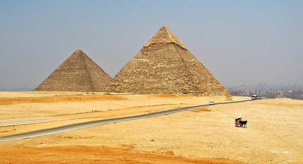 Egyptian Pyramid of Giza