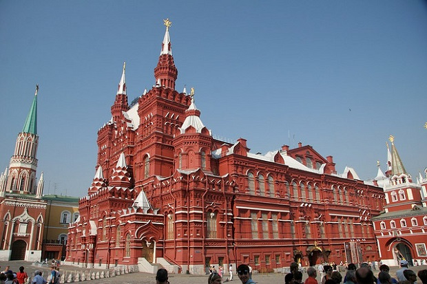 Moscow National Museum