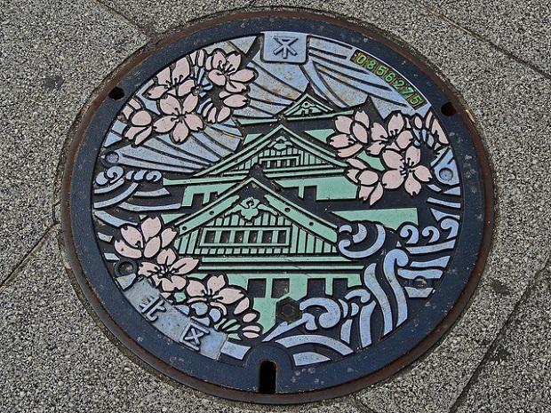 Osaka Kita ku